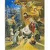 Advent Calendar with Bible Verses - Nativity