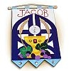First Communion Banner Kit - Gates of Heaven - Blue