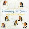 Celebrating 20 Years - Daughters of St Paul - Music CD